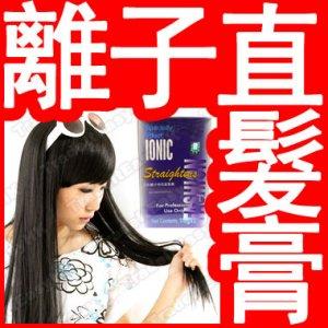 H0111 - Ionic Straight Hair Cream