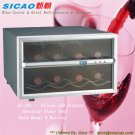 SICAO- wine cooler,home cellar,display showcase,mini bar JC-23A