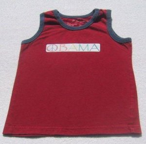 OBAMA peace logo YOUTH XS(5-6) tank top T-SHIRT