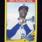 1986 Woolworth's Baseball #25 Ben Oglivie - Milwaukee Brewers