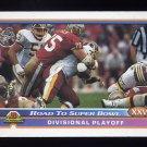 1991 Bowman Football #552 49ers vs. Redskins