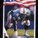 1992 All World Football #256 Keith Sims - Miami Dolphins