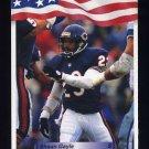 1992 All World Football #205 Shaun Gayle - Chicago Bears