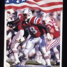 1992 All World Football #107 Bruce Armstrong - New England Patriots