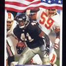 1992 All World Football #099 Erric Pegram - Atlanta Falcons