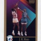 1990-91 Skybox Basketball #032 J.R. Reid - Charlotte Hornets