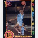 1991-92 Wildcard Basketball #008 Abdul Shamsid-Deen - Providence Ex