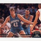 1992-93 Stadium Club Basketball #175 Mike Gminski - Charlotte Hornets