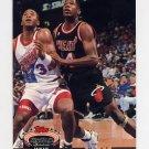 1992-93 Stadium Club Basketball #084 Willie Burton - Miami Heat