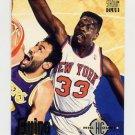 1993-94 Stadium Club Basketball #068 Patrick Ewing HC - New York Knicks