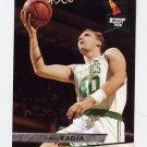 1993-94 Ultra Basketball #210 Dino Radja RC - Boston Celtics