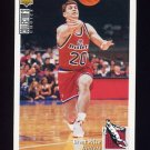 1994-95 Collector's Choice Basketball #320 Brent Price - Washington Bullets