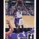 1994-95 Collector's Choice Basketball #282 Olden Polynice - Sacramento Kings