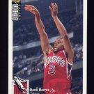 1994-95 Collector's Choice Basketball #267 Dana Barros - Philadelphia 76ers