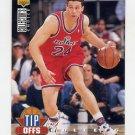 1994-95 Collector's Choice Basketball #192 Tom Gugliotta TO - Washington Bullets