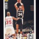 1994-95 Collector's Choice Basketball #065 Terry Cummings - San Antonio Spurs