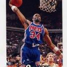 1994-95 Stadium Club Basketball #019 Chris Morris - New Jersey Nets