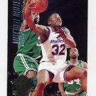 1994-95 Ultra Basketball #190 Mitchell Butler - Washington Bullets