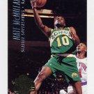 1994-95 Ultra Basketball #178 Nate McMillan - Seattle Supersonics