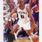 1994-95 Ultra Basketball #172 Avery Johnson - San Antonio Spurs