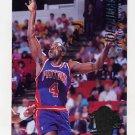 1994-95 Ultra Basketball #056 Joe Dumars - Detroit Pistons