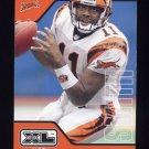 2002 Upper Deck XL Football #101 Akili Smith - Cincinnati Bengals