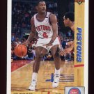1991-92 Upper Deck Basketball #335 Joe Dumars - Detroit Pistons