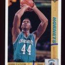 1991-92 Upper Deck Basketball #329 Kenny Gattison - Charlotte Hornets