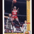 1991-92 Upper Deck Basketball #275 Vernon Maxwell - Houston Rockets