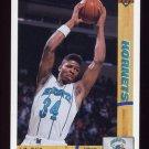 1991-92 Upper Deck Basketball #262 J.R. Reid - Charlotte Hornets