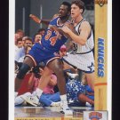 1991-92 Upper Deck Basketball #258 Charles Oakley - New York Knicks