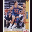 1991-92 Upper Deck Basketball #237 Danny Ferry - Cleveland Cavaliers
