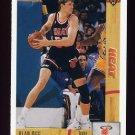 1991-92 Upper Deck Basketball #198 Alan Ogg - Miami Heat