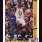 1991-92 Upper Deck Basketball #181 Horace Grant - Chicago Bulls