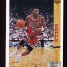 1991-92 Upper Deck Basketball #169 Dennis Hopson - Chicago Bulls
