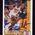 1991-92 Upper Deck Basketball #151 Xavier McDaniel - Phoenix Suns