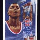 1991-92 Upper Deck Basketball #088 Derrick Coleman - New Jersey Nets