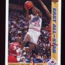 1991-92 Upper Deck Basketball #066 Dominique Wilkins - Atlanta Hawks