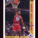 1991-92 Upper Deck Basketball #053 Clyde Drexler - Portland Trail Blazers