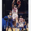 1994-95 Upper Deck Basketball #274 Derrick Coleman - New Jersey Nets