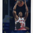 1994-95 Upper Deck Special Edition Basketball #058 Charles Smith - New York Knicks