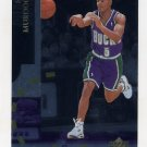 1994-95 Upper Deck Special Edition Basketball #050 Eric Murdock - Milwaukee Bucks