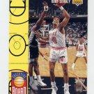 1993-94 Upper Deck Basketball #432 Rony Seikaly - Miami Heat