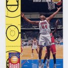 1993-94 Upper Deck Basketball #428 Derrick Coleman - New Jersey Nets