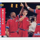 1993-94 Upper Deck Basketball #236 Gugliotta / Adams / Washington Bullets Schedule