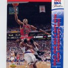 1993-94 Upper Deck Basketball #203 Horace Grant G6 - Chicago Bulls