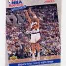 1993-94 Upper Deck Basketball #192 Dan Majerle - Phoenix Suns