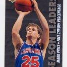 1993-94 Upper Deck Basketball #173 Mark Price - Cleveland Cavaliers