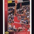 1993-94 Upper Deck Basketball #155 Bill Cartwright - Chicago Bulls