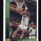 1993-94 Upper Deck Basketball #134 Alaa Abdelnaby - Boston Celtics